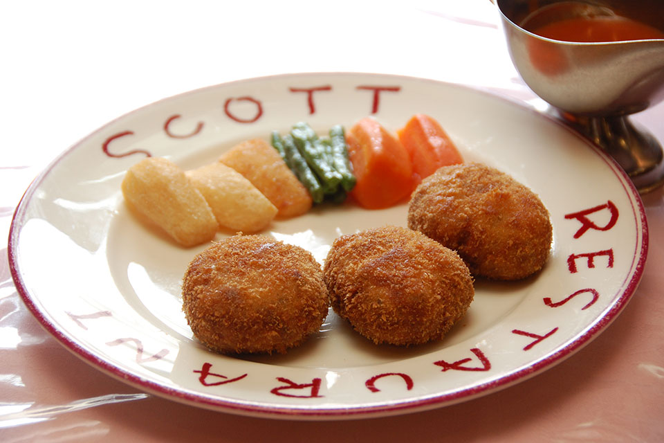 Meat Croquette